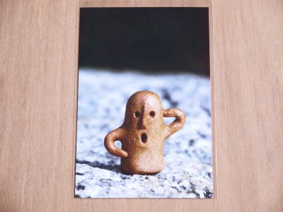 ハニワポストカード #1