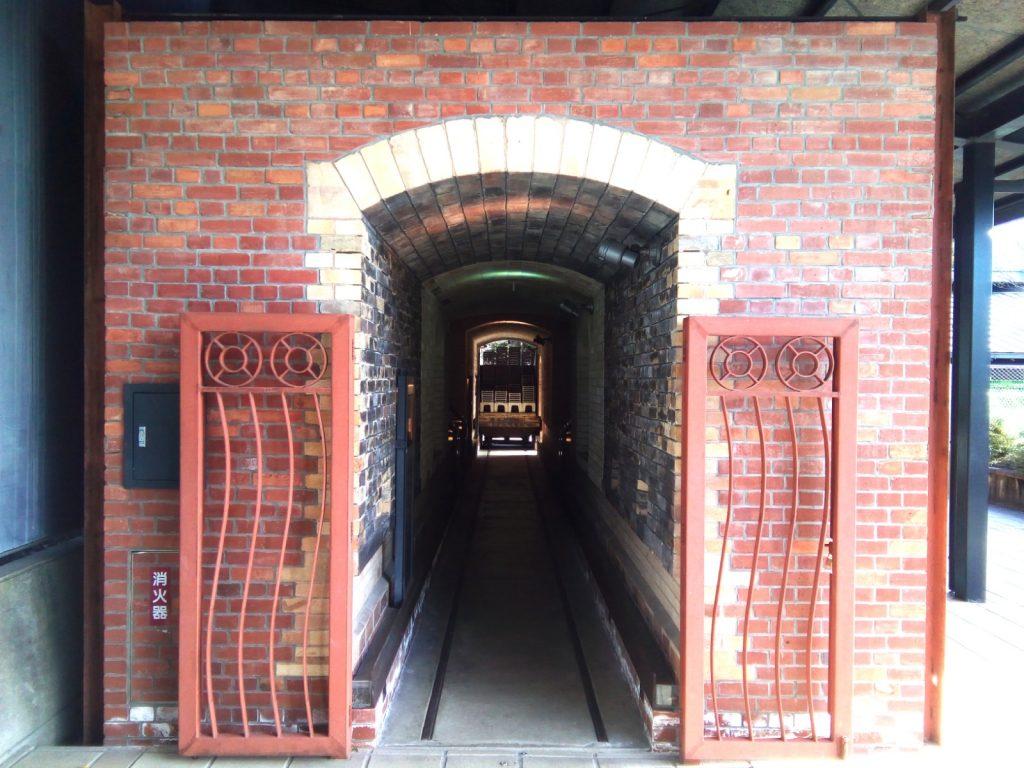 常滑INAXギャラリー トンネル窯